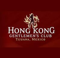 The maroon logo of the Hong Kong Gentlemen's Club