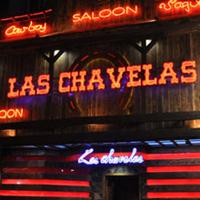 Outside view of Las Chavelas, Tijuana's cowboy strip club